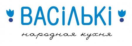 Васильки (Мозырь). Народная кухня. Логотип.